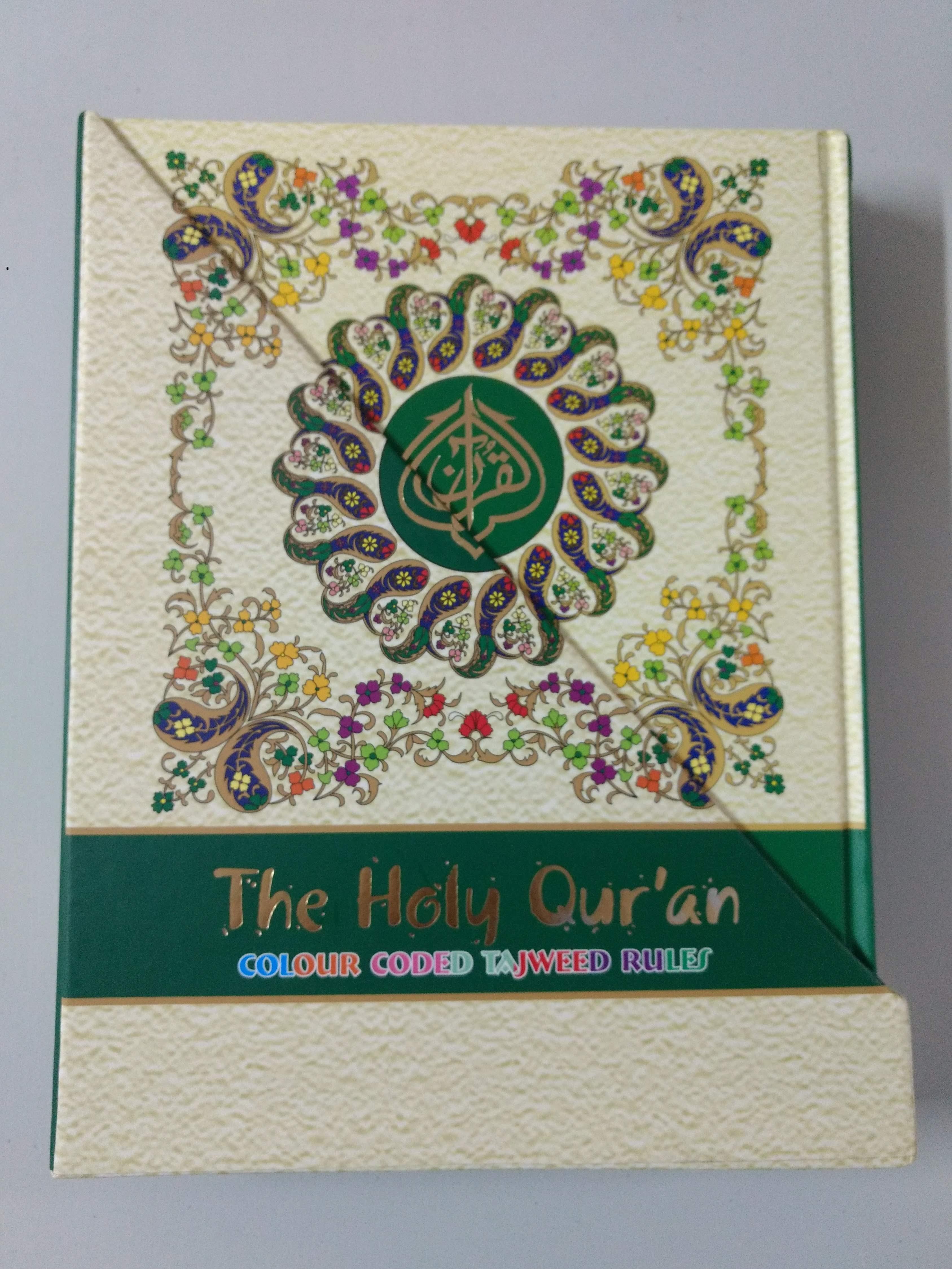 Rainbow Quran
